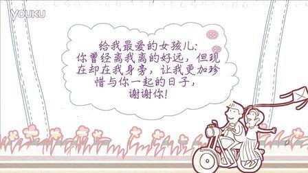 恋人絮语-婚礼成长片成长历程MV-YouVivid婚礼视频制作
