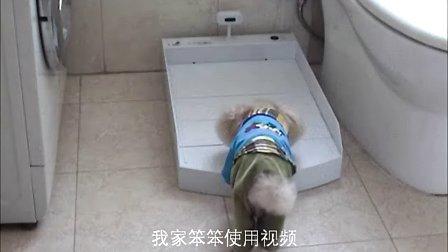 收集式宠物马桶-001