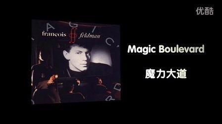 〖老白〗 Magic Boulevard (魔力大道)中法字幕