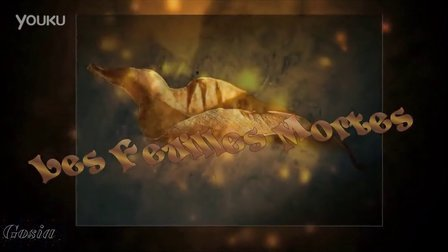 [老白]Les Feuilles Mortes 落叶 中法字幕 — Andrea Bocelli