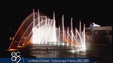 ECA2-URANIE的镜子-法国展望未来主题公园