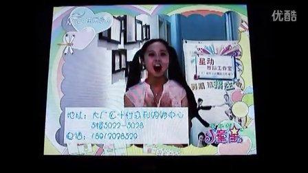 南京星动舞蹈参加南京电视台少儿频道电视舞蹈大赛海选片段