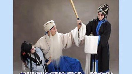 山东梆子《三娘教子》选段:训子