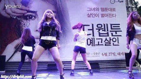 [靓点着迷]  PSY  GANGNAM 美钕热舞