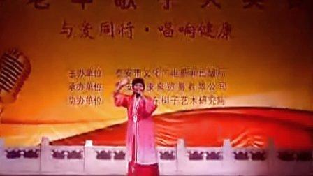 李永秀获奖唱段(吕剧)集锦