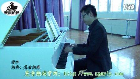 石进 《夜的钢琴曲》五
