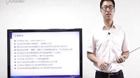 瑞萨电子RX62T高效率数字电源参考平台