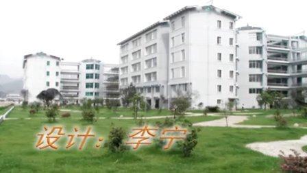 黔南民族师范学院-07设计2班-毕业骊歌