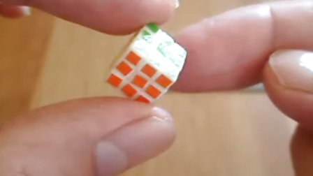 Ten Cube