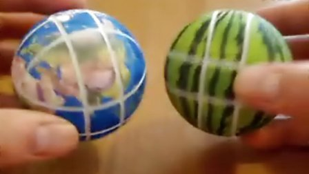 Ball Puzzle - Globe and Watermelon cube