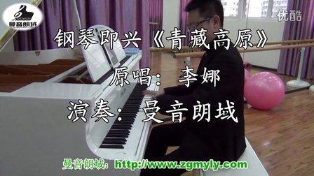 钢琴即兴 全能星战 吴克群《青藏高原》