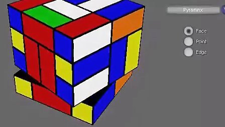 """Burr Challenge (transformation of """"Wall Cube"""" to """""""