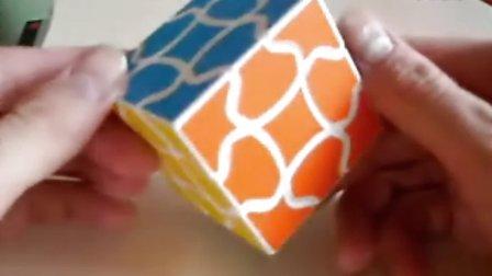 Fluffy Cube