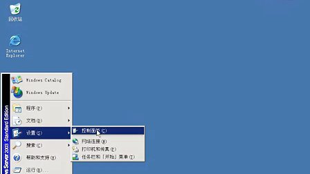 Windows Server 2003 IISASPMSSQL环境配置视频教程