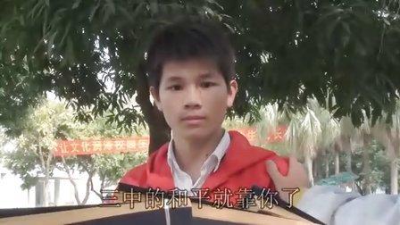 南宁三中103班广告宣传2012