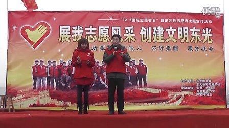 东光志愿者宣传片