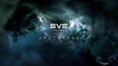 EVE官方游戏音乐