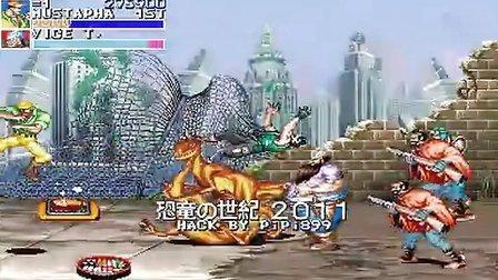 [测试]恐龙新世纪无双版多boss过关演示-第一关