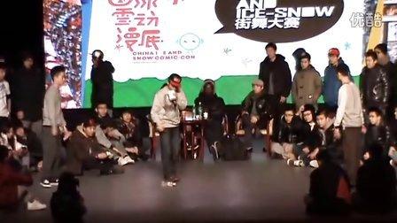 哈尔滨街舞 Dancing And ICE-SNOW 半决赛 小孩vs 李春林