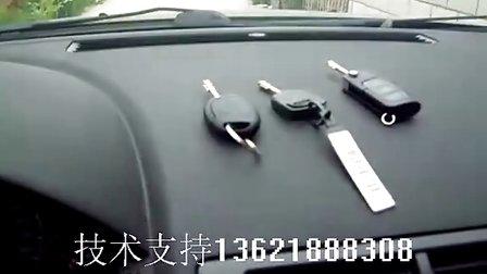 福特老款蒙迪欧折叠遥控钥匙自己DIY