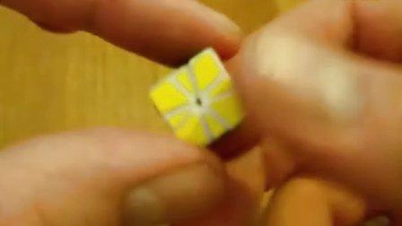 Micro Square-1