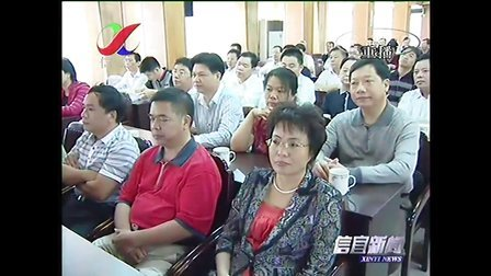 2012.11.08    信宜新闻  视频