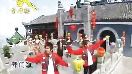 2012新年歌]-开门红.卓依婷八大巨星