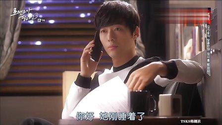 2014韓劇[Romance3 2014][09]