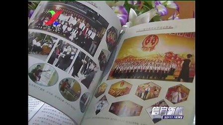 2012.11.07    信宜新闻  视频