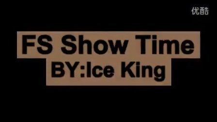 ICE KING街头FS19