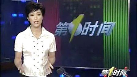 台湾两列火车相撞 5死1伤 [热点]