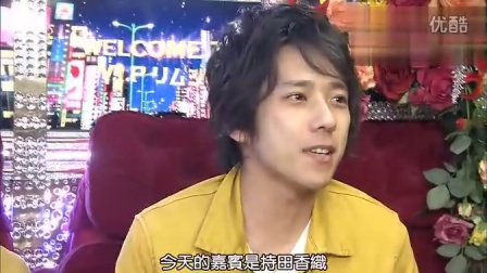 [146]20110901ひみつの嵐ちゃん!