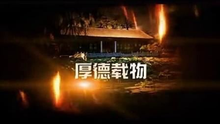 安徽清文教苑