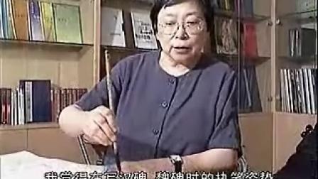 魏碑技法 2执笔