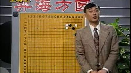 """11.围棋实战攻防大全-特殊手段""""尖顶""""1"""
