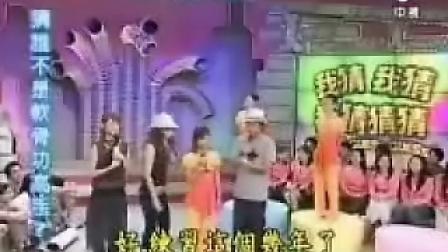 杨丞琳得罪国人的话