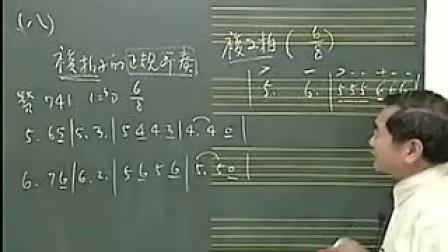 宋大叔讲乐71