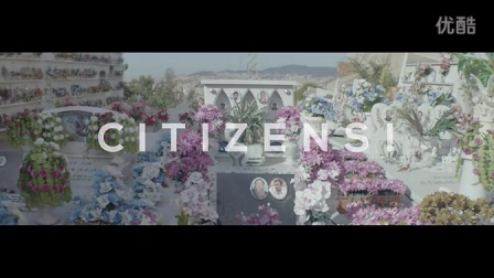 32.Citizens!  - True Romance