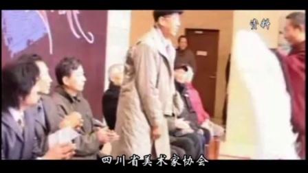 第八届新蕊杯参赛作品纪录片《雪域高原--藏族祥巴》张鹤天