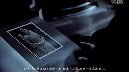 《恒若时光》,致敬浪琴品牌180年优美传承