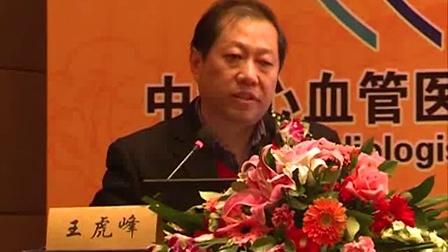 王虎峰:医改周期规律与医改的两个系统