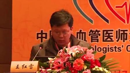 中国心血管医师大会(2012)纠纷案例二
