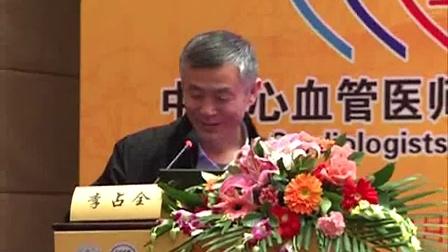中国心血管医师大会(2012)纠纷案例解析一