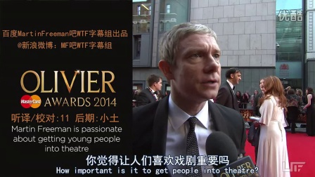 【WTF字幕组】The Red Carpet at The Olivier Awards 2014
