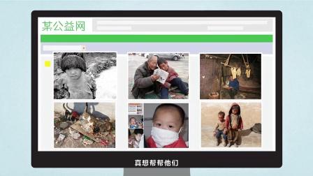 GTI(中国民间公益透明指数)
