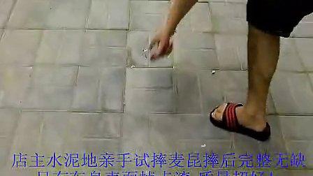 大号声光版 灰太狼玩具城 淘宝专卖店_标清