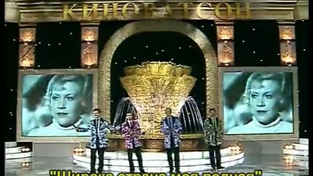 苏联歌曲 Широка страна моя родная (2009)