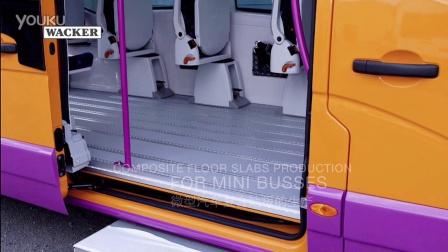 瓦克ELASTOSIL® C1200进行复合地板生产