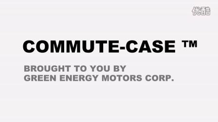 Commute-Case 可折叠电动车