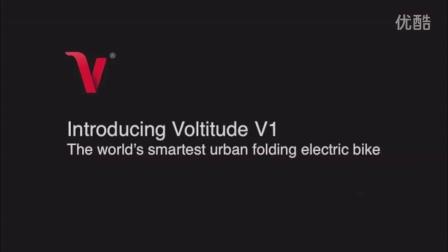 Voltitude V1 EasyFold 可折叠电动车